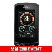 보상판매 엑스플로바 (Xplova) X5 evo 속도계 + 자전거 블랙박스